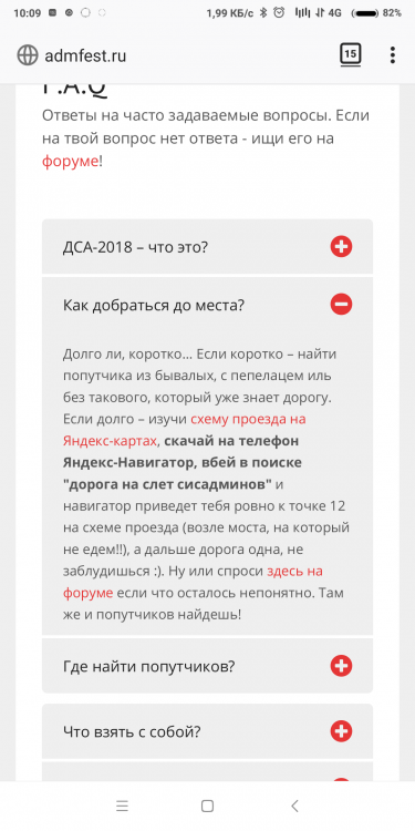 Screenshot_2018-07-02-10-09-03-532_org.mozilla.firefox.png